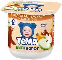 """Детский биотворог """"Тёма. С яблоком, персиком и бананом"""" (4,2%; 100 г)"""