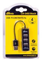 USB-хаб Ritmix CR-2402