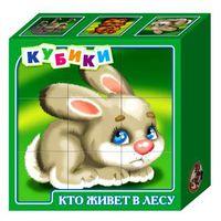 """Кубики """"Кто в лесу живет"""" (9 шт)"""