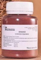 """Порошок для изготовления мыла """"Вишня сушеная"""" (50 гр)"""