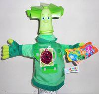 "Мягкая игрушка на руку ""Папус"" (25 см)"
