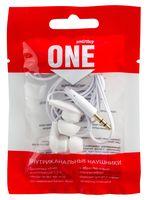 Наушники проводные пассивные Smartbuy ONE, белые (SBE-150)