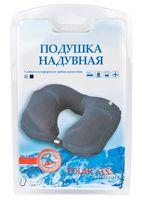 Подушка надувная 820608 (серая)