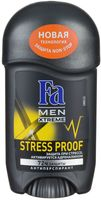 "Дезодорант-антиперспирант для мужчин ""Stress Proof"" (50 мл)"