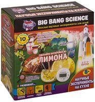 """Набор для опытов """"Научные эксперименты на кухне"""""""