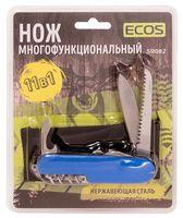 """Нож Ecos """"SR082"""" (11 функций; синий)"""