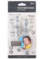 "Набор детских зубных щёток-тренажёров ""Tooth brushes. Aqua"" (2 шт.; арт. 20017)"