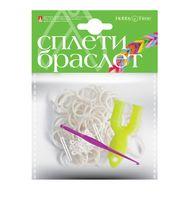 """Набор для плетения из резиночек """"Белый"""" (300 шт.)"""