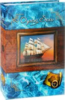 "Фотоальбом ""Open Sea"" (300 фотографий; 10х15 см)"