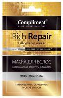"Маска для волос ""Rich Repair"" (25 мл)"