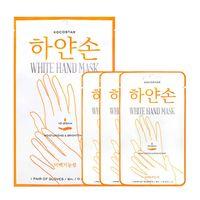 """Набор масок для рук """"Восстанавливающих"""" (3 пары)"""