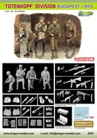 "Набор миниатюр ""Totenkopf Division Budepest 1945"" (масштаб: 1/35)"