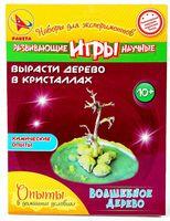 """Набор для выращивания кристаллов """"Волшебное дерево"""""""