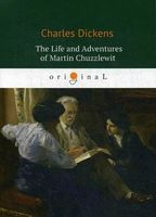 The Life and Adventures of Martin Chuzzlewit (м)