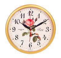 Часы настенные (22,5 см; арт. 91971923)