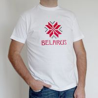 """Футболка мужская Vitaem """"Belarus"""" (белая) (XL)"""