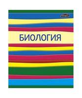 """Тетрадь в клетку """"Биология"""" 48 листов (арт. Т-4865)"""
