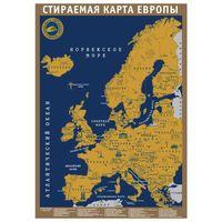 "Скретч-карта ""Европа"" (420x590 мм)"