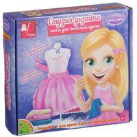 """Набор для шитья из ткани """"Студия дизайна. Шьем для любимой куклы"""""""
