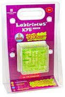 """Лабиринтус """"Куб"""" (6 см; зеленый)"""