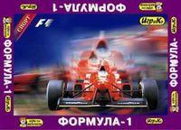 Формула -1