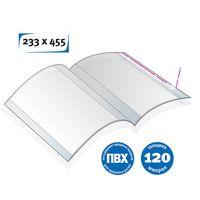 Обложка универсальная для учебников, книг и тетрадей (прозрачная; 233*455 мм; 120 мкм; 10 штук)