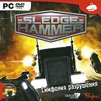 Sledgehammer: Симфония разрушения
