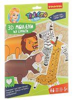 """Оригами простое """"3D модели из бумаги. Животные"""""""