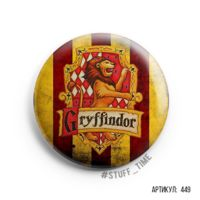 "Значок маленький ""Гарри Поттер. Гриффиндор"" (арт. 449)"