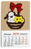 "Календарь на магните ""Собака в корзине"""