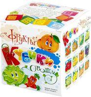 """Кубики """"Овощи и фрукты"""" (8 шт.)"""