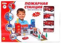 """Игровой набор """"Пожарная станция"""""""