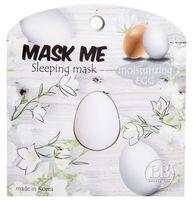 """Ночная маска для лица """"Яичная"""" (4 г)"""