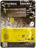 "Тканевая маска для лица ""Yellow Ocher Essence Mask. С желтой охрой"" (24 г)"