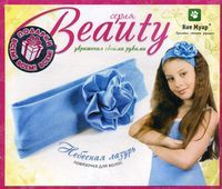"""Изготовление повязочки для волос """"Небесная лазурь"""""""