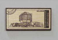 """Магнит в виде марки """"Национальная библиотека"""""""