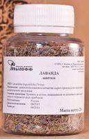 Цветки лаванды для изготовления мыла (20 г)