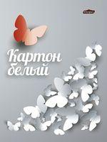 Белый картон (А4; бабочки)