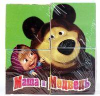 """Кубики """"Маша и Медведь"""" (4 шт)"""