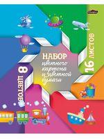 Набор цветной бумаги и картона (16 листов; 8 цветов)