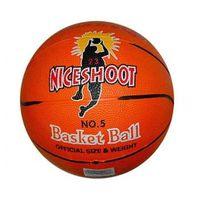 Мяч баскетбольный (арт. 5#)