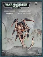 Warhammer 40.000. Tyranids. Trygon/Mawloc (51-13)