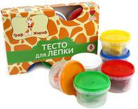 """Тесто для лепки """"Граф Жираф. Базовые цвета"""" (6 цветов; баночки)"""