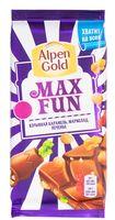"""Шоколад молочный """"Alpen Gold. Max Fun. Взрывная карамель, мармелад и печенье"""" (150 г)"""