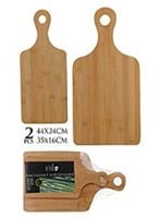 Набор досок разделочных деревянных (2 шт.; бабмук)