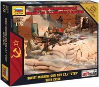 """Набор миниатюр """"Советский крупнокалиберный пулемет НСВ 12,7 мм Утес с расчетом"""" (масштаб: 1/72)"""