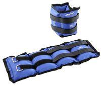 Утяжелители WT-401 1,5 кг (синие)