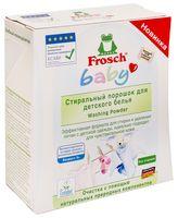 """Стиральный порошок для детского белья """"Frosch Baby"""" (1,08 кг)"""