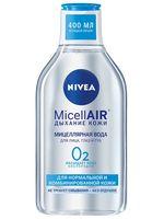 """Мицеллярная вода """"Для нормальной и комбинированной кожи"""" (400 мл)"""