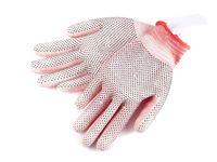 Перчатки текстильные для садовых работ (арт. 10723027)